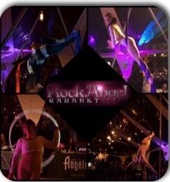 RockAngel Cabaret